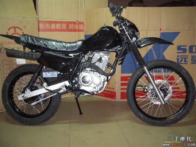售 全新嘉陵越野摩托车,125cc 233cc,欢迎广大车友支持,谢谢